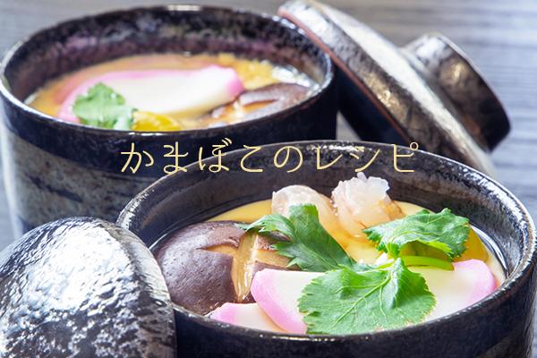 蒲鉾美味しいレシピ